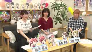 結城友奈は勇者である 花結いのきらめき 1周年記念生放送