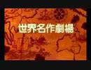 【ゆっくり実況】kenshi 生産系スキル上げ その5【狙うはスキル90↑】