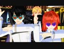 【Fate/MMD】暇を持て余したカルデアの遊び②【LOVEドッきゅん】