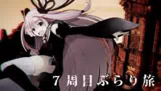 【Bloodborne】7周目ぶらり旅 part09【VOI
