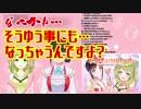 花咲ちゃん、キスについて語る「ほっぺちゅーくらいはしてるよ?」(文字起こし字幕付)