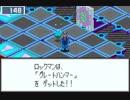 """【TAS】 バトルネットワーク ロックマンエグゼ3BLACK """"プロトSP撃破"""" 4:09:39.297 part9/12"""