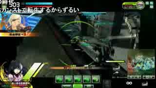 【ADV】カンスト芋