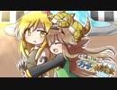 【PreludeCup】太子様とすすめ!! ブリーダー's 対戦日記 3 (VSウィックさん)