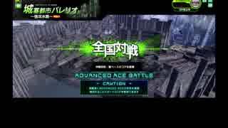 【ボーダーブレイク】ガチムチ剣士の日常1