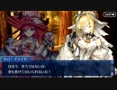 【実況】今更ながらFate/Grand Orderを初プレイする!107