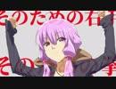 【Dead by Daylight(PS4日本語版)】虐待