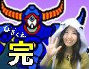 【顔出し実況】レトロゲ好きによるファミコン風フリーRPG【ビギニングクエスト】pa...