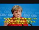【世界バレ】「日本が大量のウナギを捨てている」と世界中にバレておこられる【嘘...