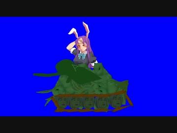 戦車に乗るYOYO姉貴