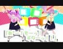 【ゆりしゃ ✕ 由利亜】セツナトリップ 歌ってみた【記念日コ...