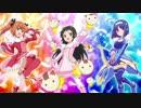 【高音質】怪盗天使ツインエンジェルED Shining☆Star Full