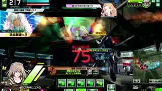 【EX4】亜麻色ツインテのボーダーブレイク