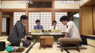 【第31期竜王戦5組決勝⑬】藤井聡太七段×石