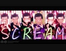 【MMDおそ松さん】SCREAM【伝奇松*妖怪松】