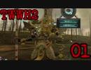 【Total War:WARHAMMER Ⅱ】俺の屍が越えて行くPart01【夜のお兄ちゃん実況】