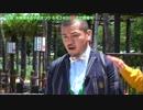 カミナリの「たくみにまなぶ」〜そういえば茨城ばっかだな〜『潮来市②(ろ舟遊覧体験)』(平成30年6月8日放送) 略して『カミいば』