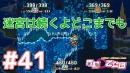 【聖剣伝説3】実況者もキャラも女だらけの聖剣伝説#41【あい...