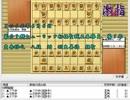 気になる棋譜を見よう1353(豊島八段 対 羽生棋聖)