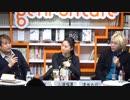 三浦瑠麗×津田大介×東浩紀「2017年、世界はどこへ向かうのか——『「トランプ時代」の新世界秩序 』刊行記念トーク」 @lullymiura @tsuda @hazuma