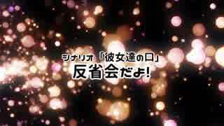 【刀剣乱舞】長谷部とレア4太刀のゆっくり