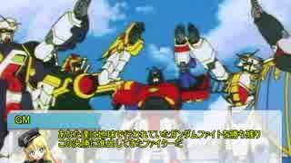 【シノビガミ】バトルロイヤル開始! 復活