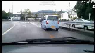 【危険運転】車線変更違反でトラックにクラクション鳴らされるニコ生主(3時)