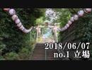 ショートサーキット出張版読み上げ動画3622