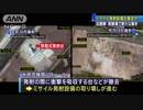北朝鮮のミサイル発射場 取り壊しが進むと米機関