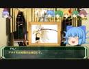 剣の国の魔法戦士チルノ6-1【ソード・ワールドRPG完全版】