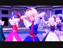 【東方MMD】可愛いアリス 魔理沙 霊夢