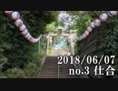 ショートサーキット出張版読み上げ動画3624
