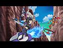 遊☆戯☆王VRAINS 055「未知(みち)