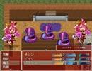 目的広がる美少女たちの旅 「GOLD RUSH」 | フリーゲーム実況プレイ #100 Part.3