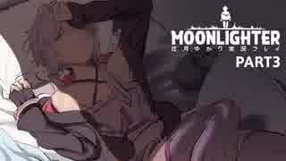 【Moonlighter】ムーンライター結月ゆかり Part3【結月ゆかり実況プレイ】