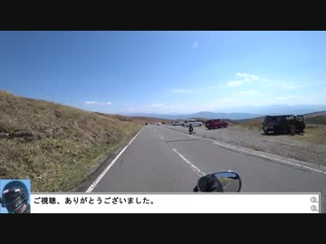 【SUZUKI】ビーナスライン【YAEH!】ツーリング【ブルバード】