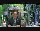 《 フリー動画 【水間条項国益最前線】第88回 第1部《◇『WILL』7月号「...