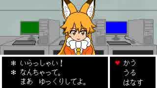 【JAPARITALE】Talk:キタキツネ【けものフ
