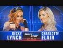 【WWE】シャーロット・フレアーvsベッキー・リンチ【SD 6.5】
