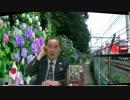 《会員動画 水間条項国益最前線】第88回 第2部《◇尼港殉難者の追悼碑は...