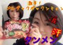 早川亜希動画#519≪激辛プルダックポックンミョンタンメン(汁ありVer)!≫