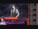 【ゆっくりTRPG】淀んだ夜~第三話【大正CoC】