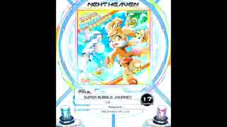 【SDVX】SUPER BUBBLE JOURNEY【MXM】