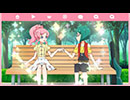 キラッとプリ☆チャン 第10話「ライバルとデートしてみた!」