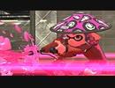 【スプラトゥーン2】ウデマエXを闘い抜くデュアルカスタム...
