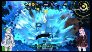 【Splatoon2】無鉄砲スパッタリーのスプラ