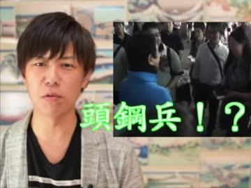 ミュージカル『I am a Japanese general adultman.』