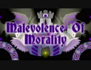 【VOCALOID Original】MALEVOLENCE OF MORALITY【初音ミク V4x English】