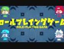 【うつあきりさスコ】Role-playing Game/ロールプレイングゲーム