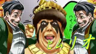 【MUGEN】凶悪キャラオンリー!狂中位タッ